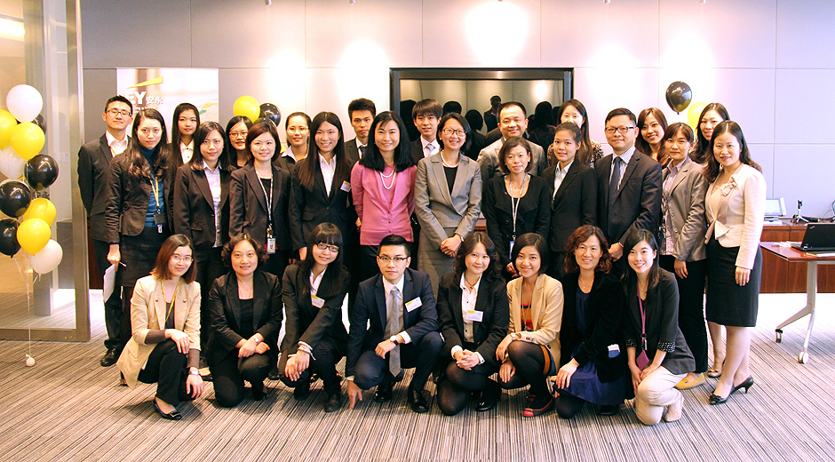 EY Young Tax Professional of the Year - Greater China