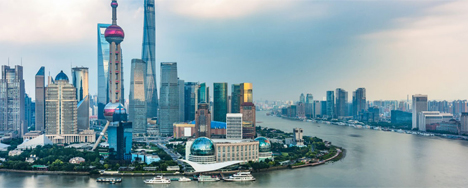 EY - China further opens up financial sector (IV)
