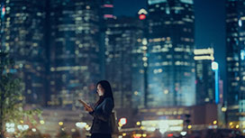 EY - Big data: Beyond the buzzword
