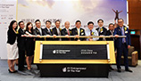 EY - 安永企业家奖2016中国项目已在上海、北京和香港启动