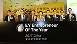 EY - EOY 2017 China program launch in Hangzhou, Beijing and Hong Kong