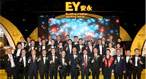 EY Entrepreneur Of The Year China 2014 awards gala