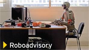 EY - Roboadvisory