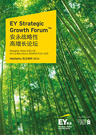 EY - SGF China 2016 - Highlights