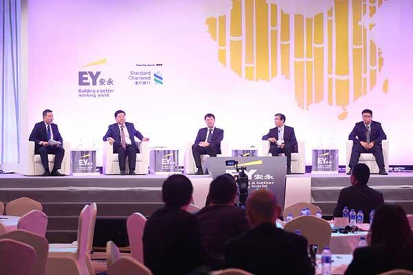 EY - China's bold pursuit of innovation and mass entrepreneurship