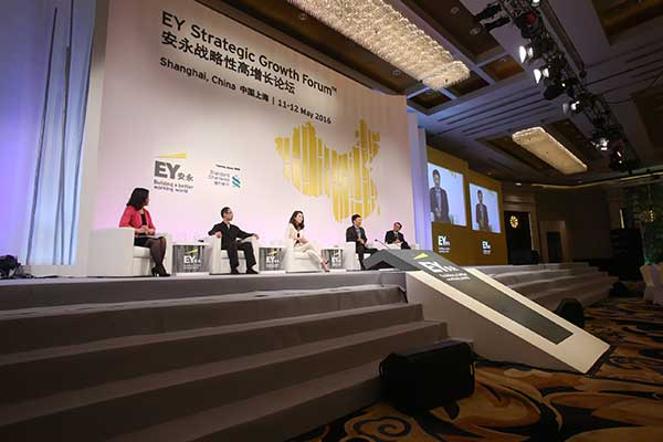 EY - Panel: Digital World 2020 – eyeing the future today