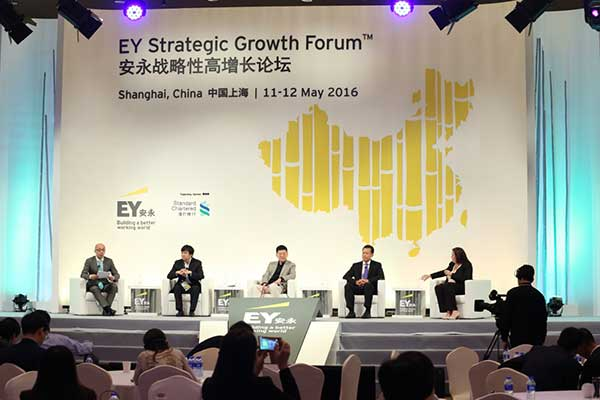EY - Panel: From vision to reality – Entrepreneurs tell their story