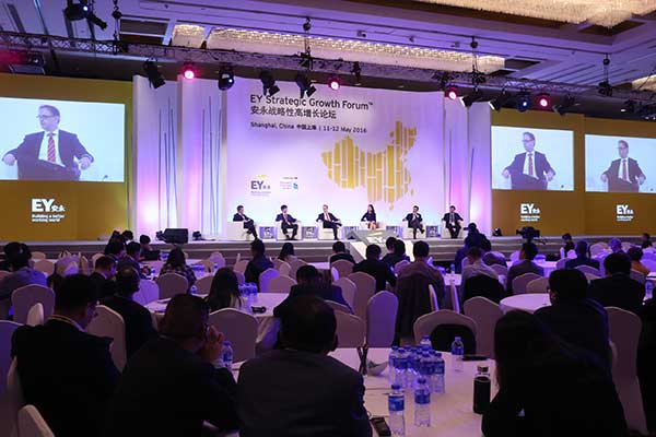 EY - Panel: Made in China 2025 – how smart manufacturing drives China's legacy