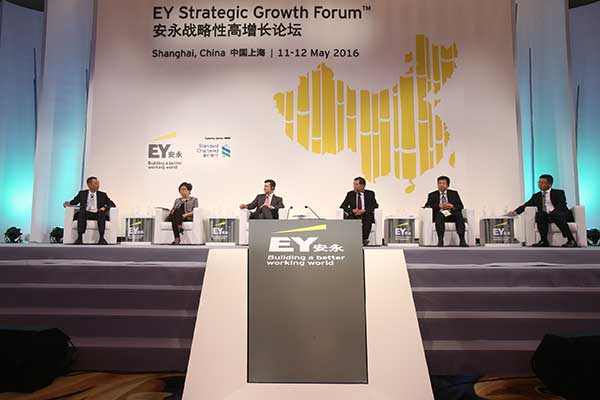 EY - Plenary panel: The role of the financial and capital markets in China's next phase of economic development