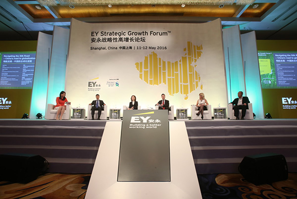 EY - Plenary panel: Navigating the Silk Road – China's road to globalization