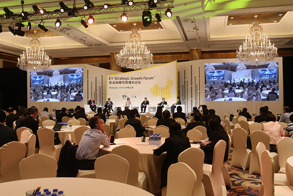 EY - Panel: Urban development in China – a showcase of successful private public partnerships