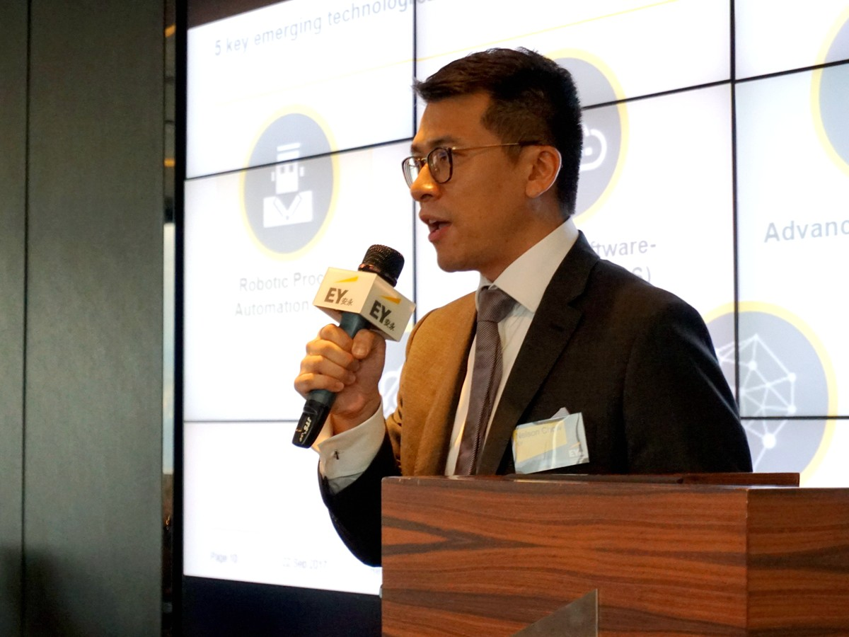 EY and AICPA successfully co-hosted conference