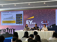 EY & CMAA jointly released China Go Abroad (6th Issue): Strategic collaboration - How inclusive management helps Chinese enterprises win overseas