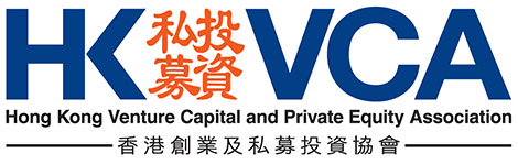 EY - Hong Kong Venture Capital & Private Equity Association (HKVCA)