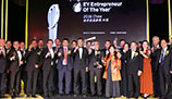 EY Entrepreneur Of The Year China 2016 awards gala
