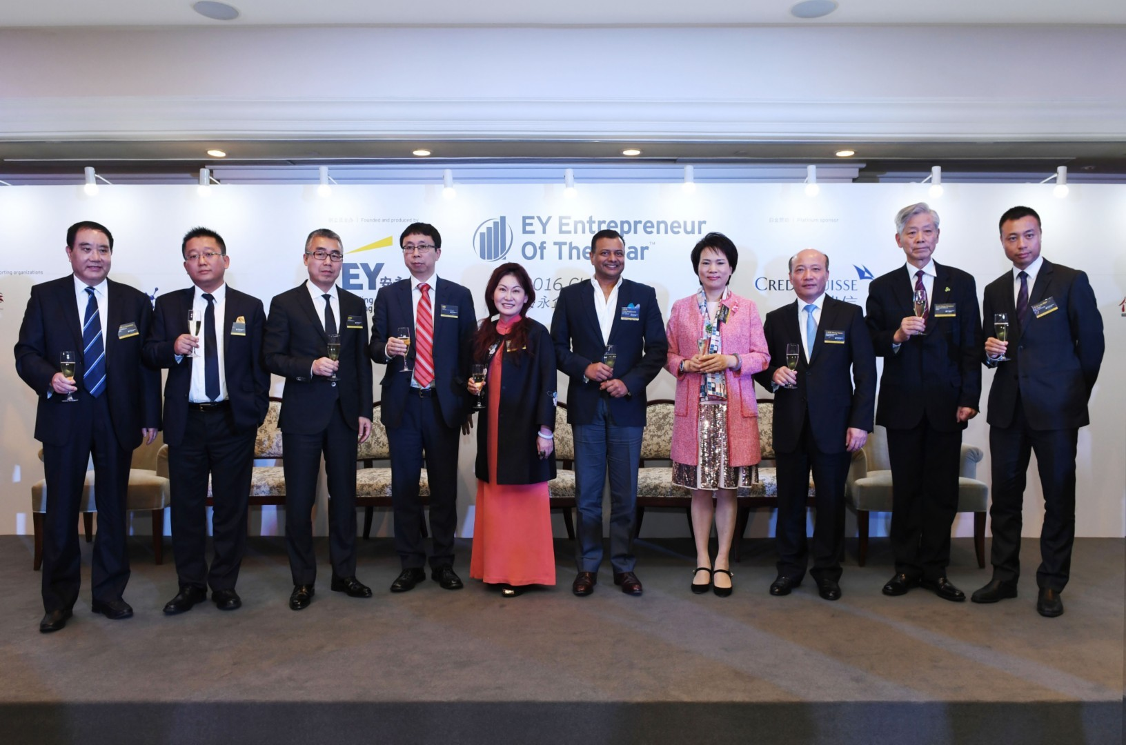 EY Entrepreneur Of The Year 2016 China winners