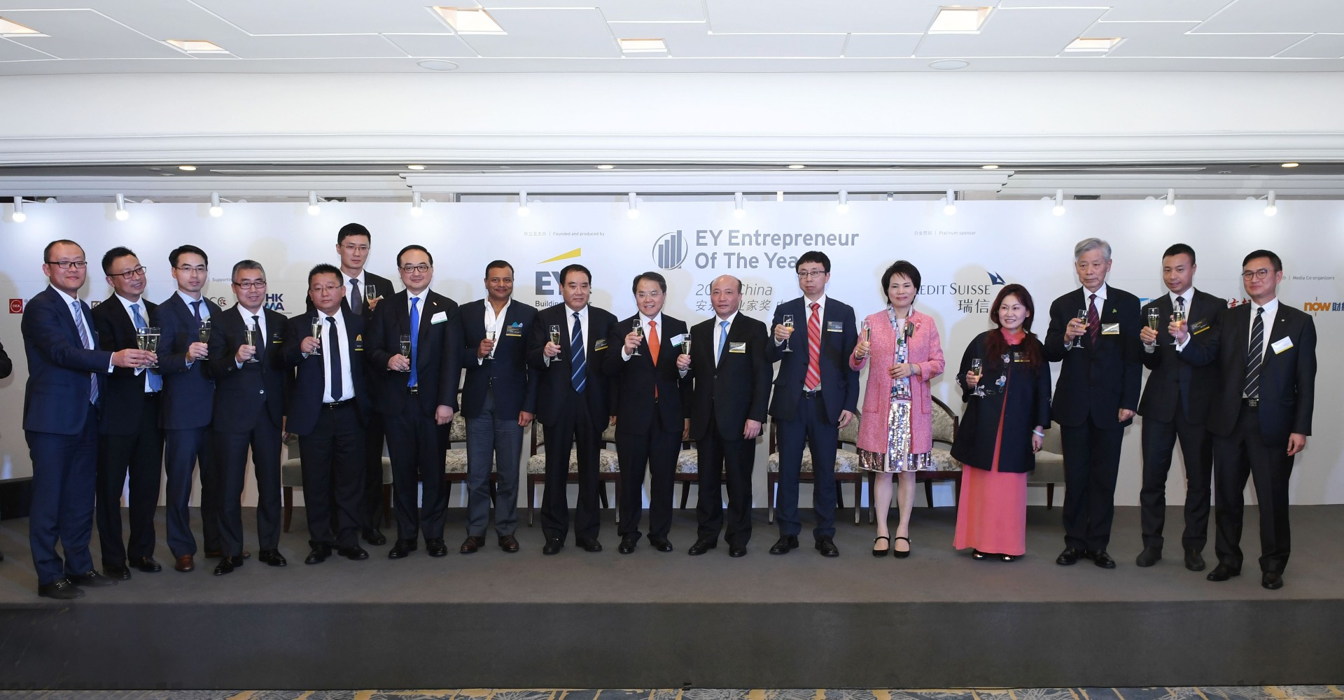 EY Entrepreneur Of The Year 2016 China Co-Chairmen Michael Bi and Cheekong Lai with judges and winners