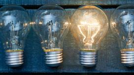安永 - 打造客户融合新型驱动力