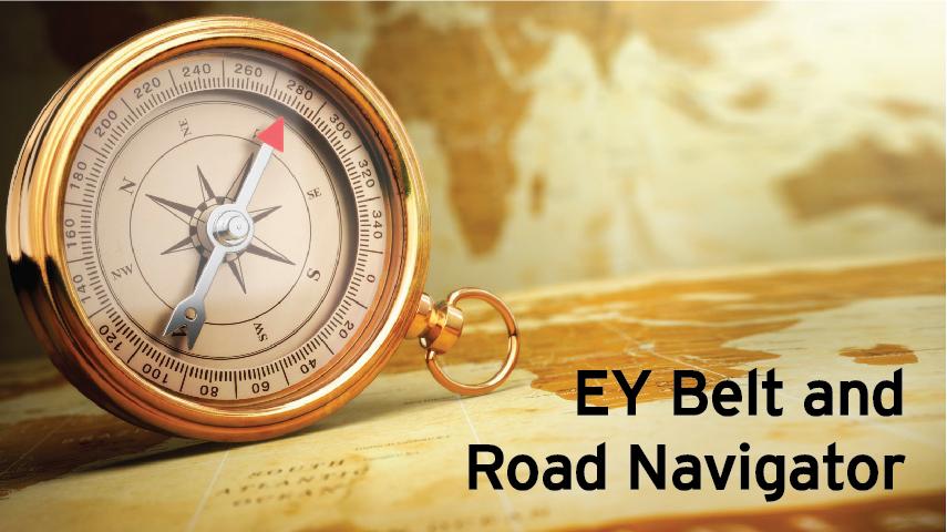 EY Belt and Road Navigator