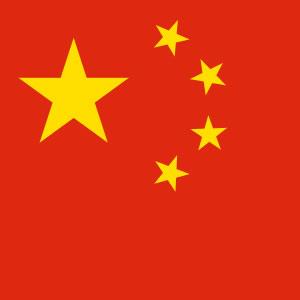 EY - China
