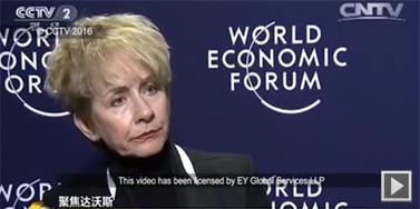 EY - WEF 2016: Uschi Schreiber with CCTV