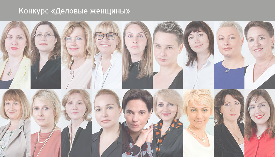 Програмку для дам на российском