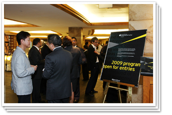 ey-eoy-launch-thumb-2009