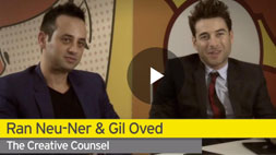 EY - Ran Neu-Ner and Gil Oved