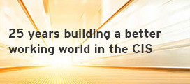 25 years building a better working world in the CIS