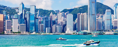 EY - Hong Kong banking and capital markets regulatory outlook 2019