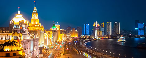 EY - China further opens up financial sector (V)