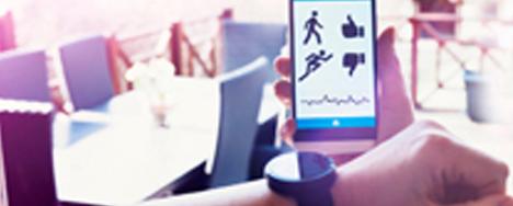 EY - Using behavioral analytics to drive customer value