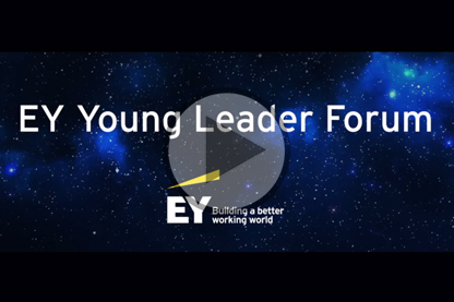 EY - Young Leader WAM - Video