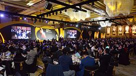 安永企业家奖中国2018颁奖晚宴