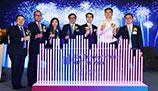 安永企业家奖2018中国在杭州、北京、深圳和香港举行启动仪式