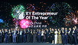 EY Entrepreneur Of The Year China 2019 awards gala