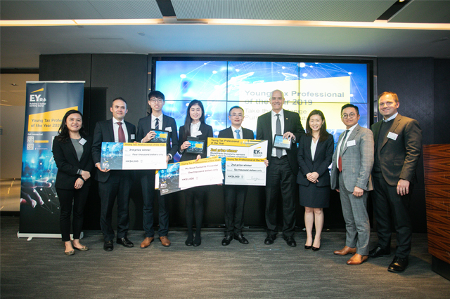 EY Young Tax Professional of the Year - Hong Kong