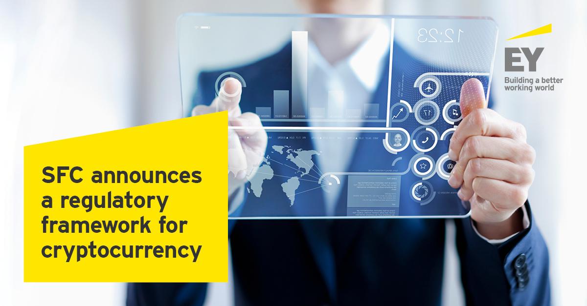 EY SFC Announces A Regulatory Framework For Trading