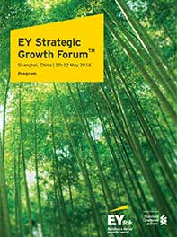 EY - SGF China 2016 - Program