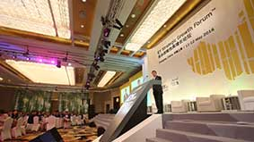 EY - Session Highlights