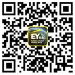 EY - Overview of China outbound investment in Q1 2019