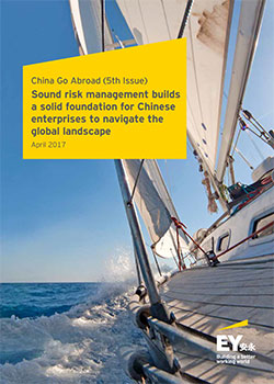EY - China Go Abroad (5th issue): Sound risk management builds a solid foundation for Chinese enterprises to navigate the global landscape