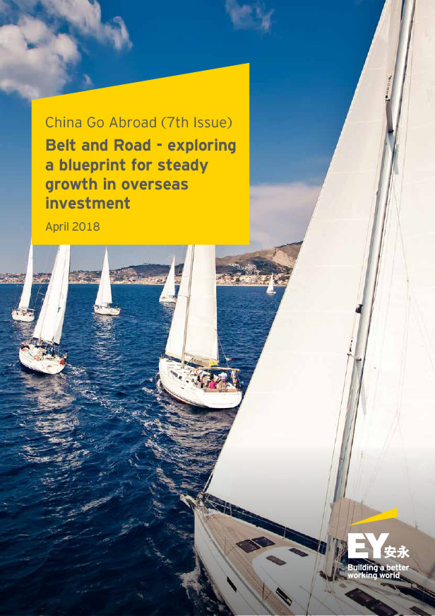 Ey belt and road offers blueprint for overseas growth ey china ey china go abroad 7th issue belt and road exploring a malvernweather Gallery