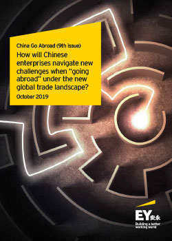 "EY - China Go Abroad (9th issue): How will Chinese enterprises navigate new challenges when ""going abroad"" under the new global trade landscape?"