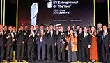 EY Entrepreneur Of The Year China 2016 awards gala