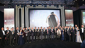 Photos of EY Entrepreneur Of The Year 2015 China awards gala