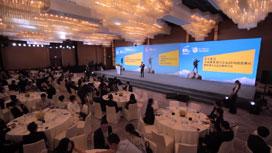 安永复旦中国最具潜力企业2018评选颁奖典礼集锦片