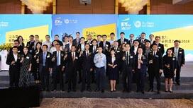 安永复旦中国最具潜力企业2018评选相片集
