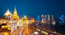安永 - 中国进一步开放金融市场(五)