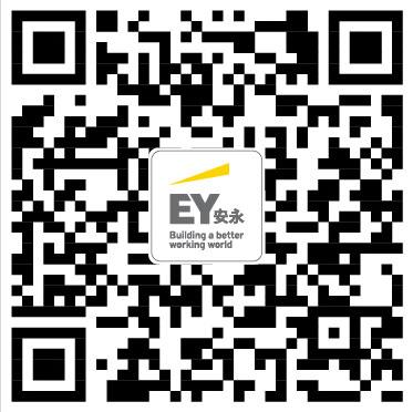 EY - WeChat public account